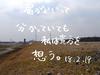 megumi_142