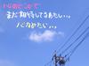 megumi_143