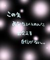 megumi_145