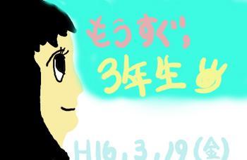 kimomenoe19.jpg
