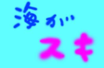 kimomenoe22.jpg