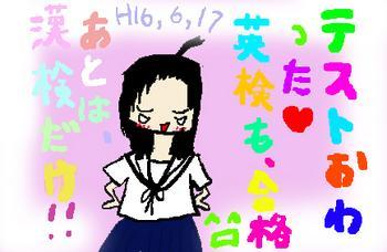 kimomenoe29.jpg