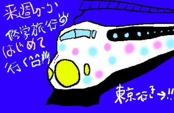 kimomenoe32.jpg