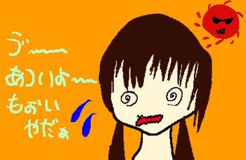 kimomenoe33.jpg
