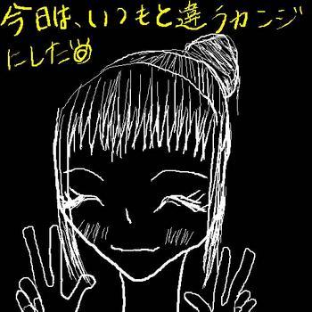 megumi_04.jpg