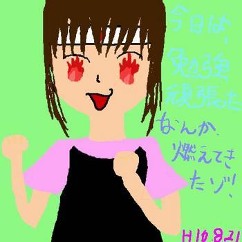 megumi_06.jpg