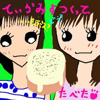 megumi_07.jpg
