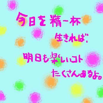 megumi_08.jpg