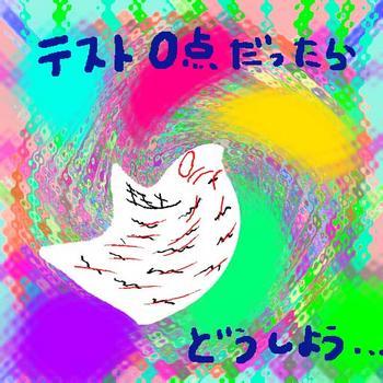 megumi_09.jpg