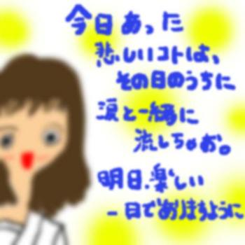 megumi_10.jpg