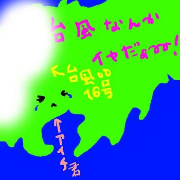 megumi_11.jpg