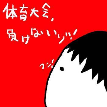 megumi_14.jpg
