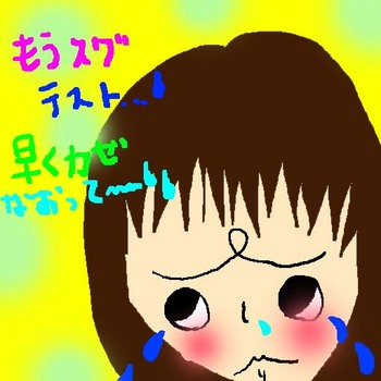 megumi_17.jpg